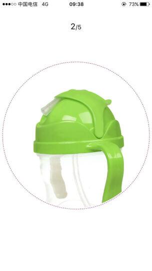 贝博士(b.box)重力饮水杯(绿色)宝宝学饮杯儿童水杯 婴儿防漏吸管杯 带手柄 晒单图