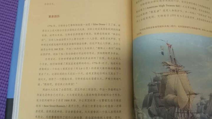 间谍图文史:世界情报战5000年(彩色精装典藏版) 晒单图