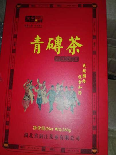 赵李桥 青砖茶 黑茶洞庄青砖茶民族团结260g 晒单图