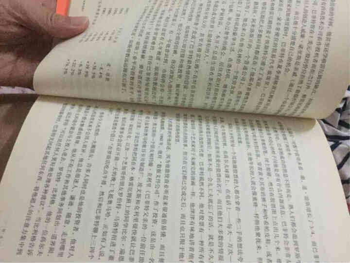 {二手正版}沃伦 巴菲特传——一个美国资本家的成长 (美)洛文斯坦,顾宇杰,鲁政,朱艺 9 晒单图