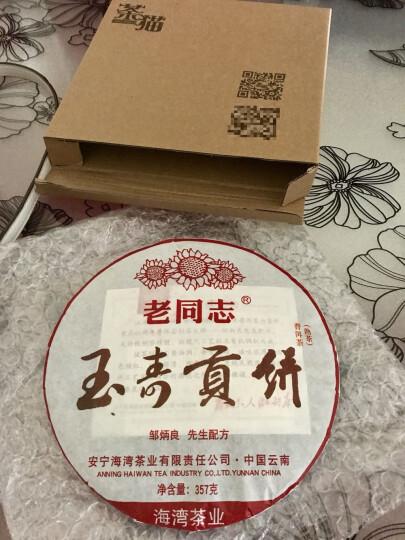 云南七子饼茶 九州信禾官方旗舰店 普洱茶熟茶 颂福普饼 熟茶饼茶叶 2017年 357g*28饼/箱 晒单图