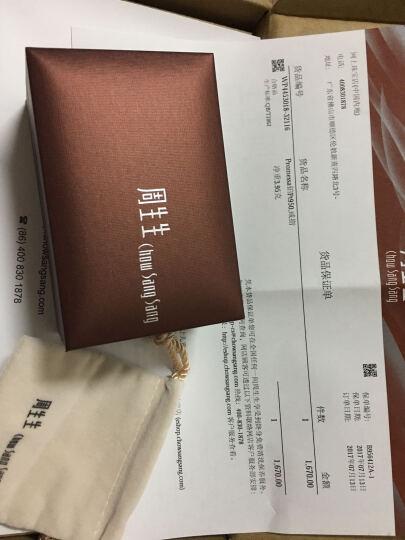 周生生 Pt950铂金戒指白金情侣对戒结婚戒指 男女款32116R 计价 18圈 - 4.02克(折后工费280元) 晒单图