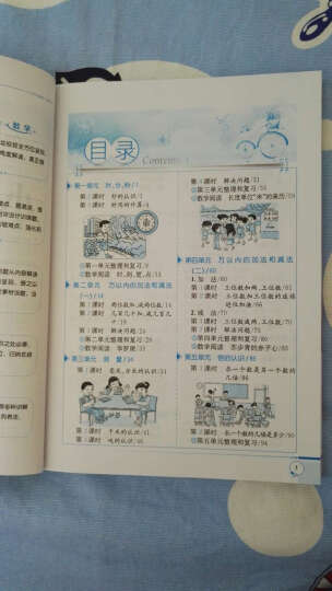 小学教材全解 三年级英语上 人教版 PEP 2017秋 晒单图