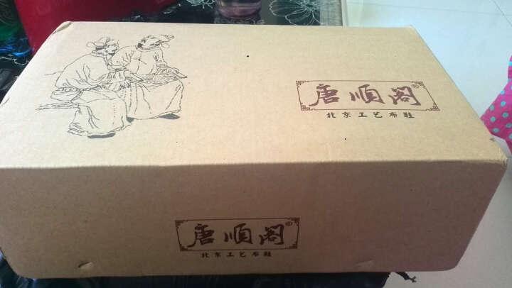 老北京布鞋夏款透气休闲男网鞋中老年舒适软底爸爸鞋网眼男鞋 J16203黑色 39 晒单图