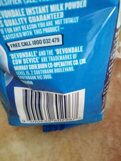 【包邮免税】澳洲进口奶粉德运Devondale高钙全脂/脱脂成人奶粉1kg儿童学生中老年人孕妇奶粉 1罐装 美可卓 全脂高钙奶粉1kg 晒单图