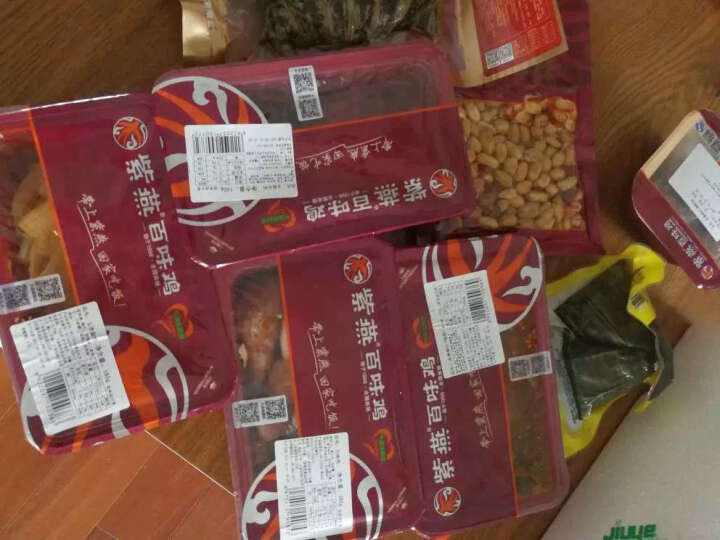 【紫燕百味鸡】夫妻肺片带汤500g 百味鸡380g组合 凉菜下饭私房菜 晒单图