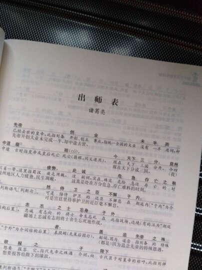 初中文言文逐字详解 晒单图