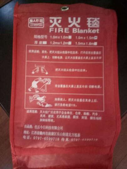 ?陆人行 灭火毯 防火毯1米1.5米1.8米车载玻璃纤维年审消防认证救生毯车用家用厨房火灾逃生应急救 家用车用 1.5m×1.5m灭火毯袋装 晒单图