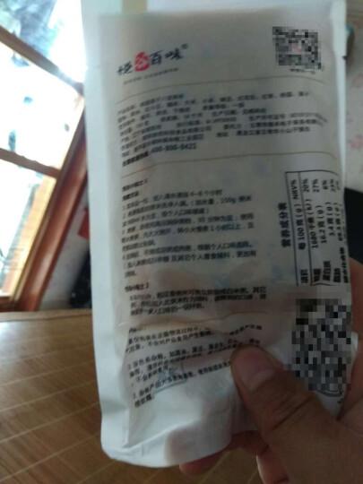 悦谷百味 桂圆莲子八宝粥米 150g(东北粗粮 杂粮组合 养生粥米 黑米 糯米 红豆 绿豆 红枣等 真空装) 晒单图