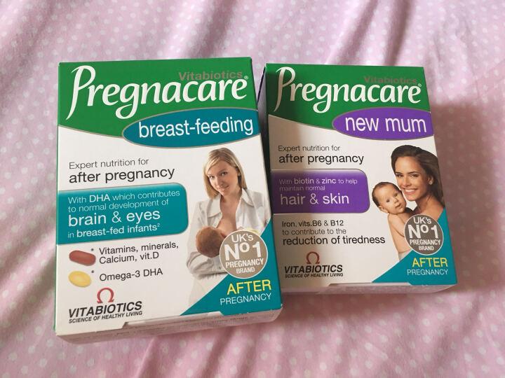 英国直邮 薇塔Vitabiotics DHA孕妇哺乳期母乳营养复合维生素 1盒 晒单图