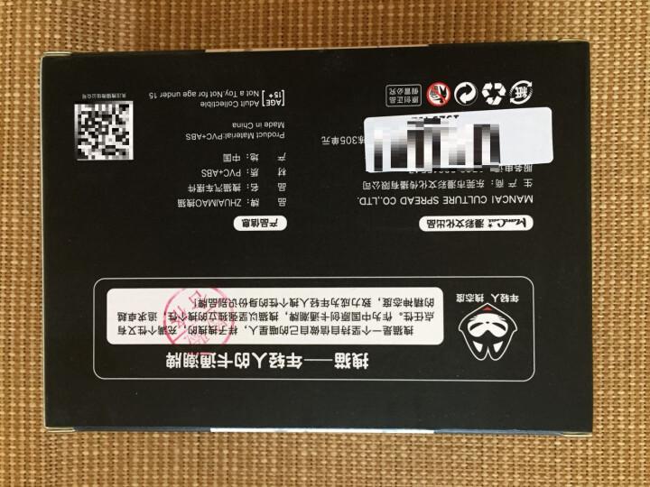 拽猫(ZhuaiMao) 汽车摆件挂件 卡通创意车内饰品 抖音车载公仔 家居办公桌面摆饰学院情侣套装 晒单图