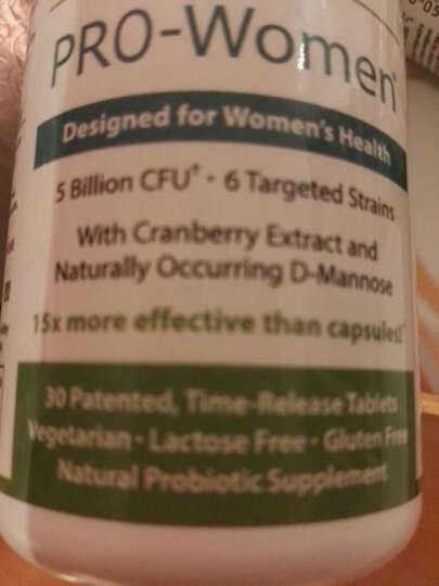 Hyperbiotics 合百益 益生菌女性蔓越莓成人肠胃活性益生菌粉胶囊30片原装进口 晒单图