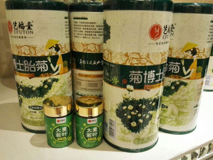 艺福堂大麦若叶青汁粉 谷物膳食纤维压片糖果压片糖 21g/罐 晒单图