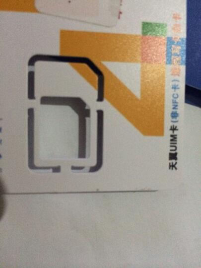 浙江电信大三元4G手机卡(激活到帐50元,激活号卡请点击查看商品介绍) 晒单图