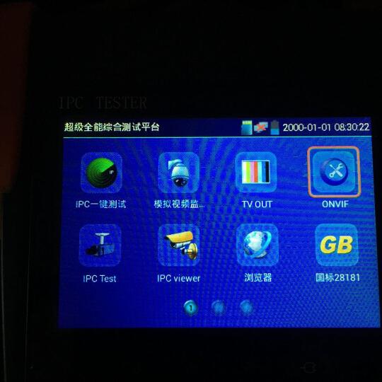 沃仕达(woshida)WSD-8600MOVTPLUS 全功能工程宝 网络视频监控测试仪 IP摄像机测试 晒单图