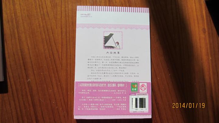 意林:钢琴小淑女(第1季) 晒单图