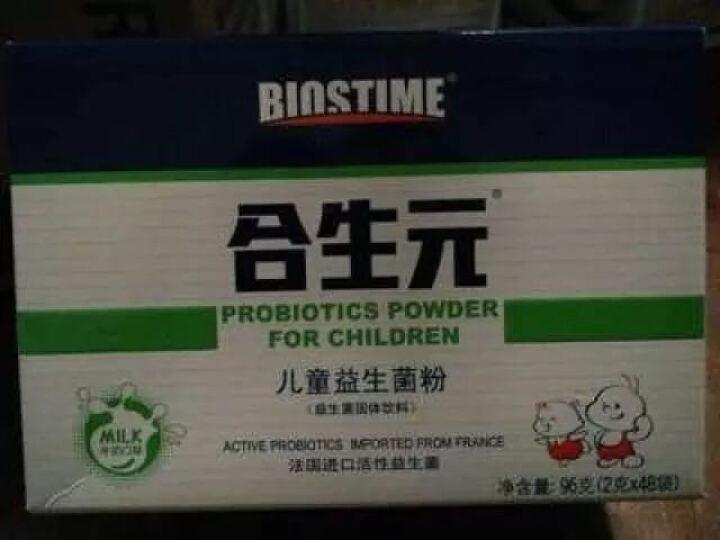 拜奥 BioGaia/ 益生菌滴剂0-36个月婴儿益生菌罗伊氏乳杆菌瑞典原装进口儿童益生菌 5ml易滴装 晒单图