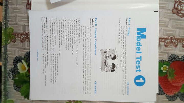 【自营2020.6】英语六级考试一本全试卷版 英语六级听力阅读翻译写作分类训练+模拟冲刺华研外语 晒单图