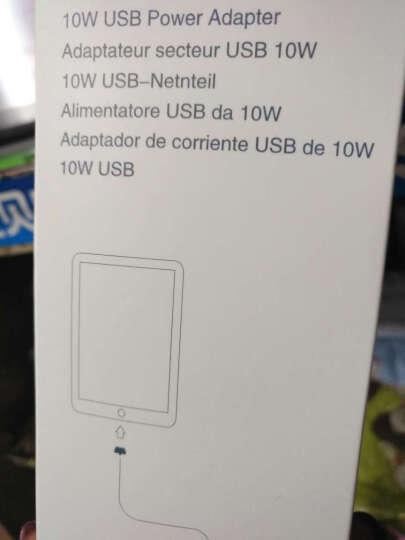 优嘉 充电器 适用于苹果iphone4/4S/5/ 5s/ipod/6/6S适配器充电头 单充电头 晒单图