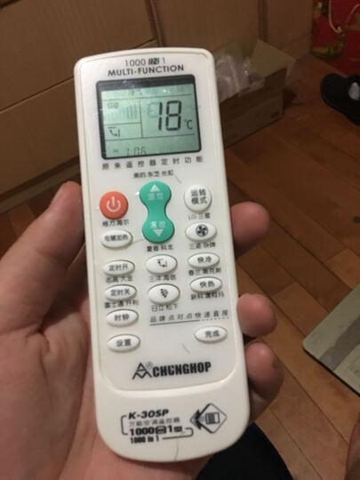 众合(CHUNGHOP)K-380CW WIFI智能组合型空调机遥控器 内置充电锂电池 白色 晒单图