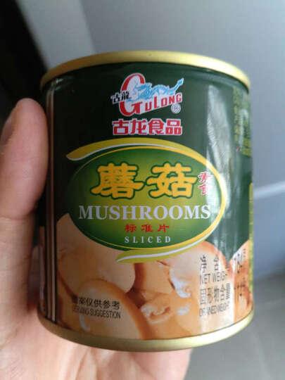 古龙食品 素食罐头 下饭菜 蘑菇片184g 披萨原料 晒单图