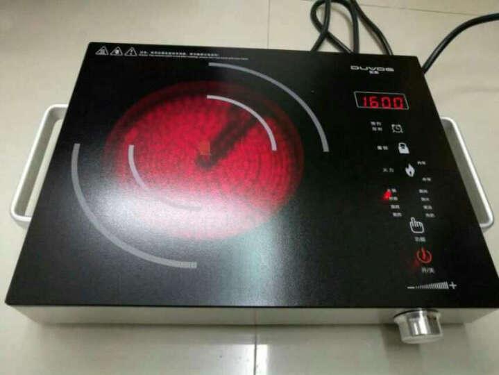 东果(DUVOG) 【德国技术】电磁炉家用电陶炉不挑锅具 DG-EC2601 晒单图