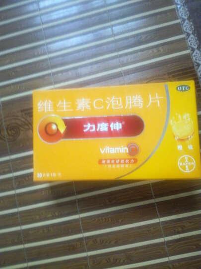 2盒装】力度伸 维生素C泡腾片30片 维C VC 预防和治疗急慢性传染病 坏血 30片+维生素c80片 晒单图