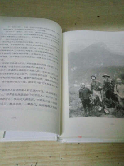 空谷幽兰(精装版):寻访中国现代隐士   (美)比尔·波特 著  四川文艺出版 晒单图