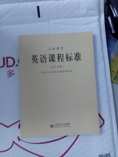 先秦史:最有分量的中国断代史工程 晒单图