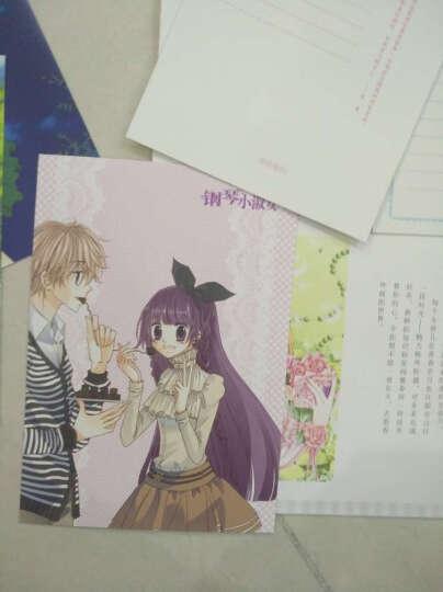 小小姐唯美新漫画系列--钢琴小淑女(第五季)(升级版赠四张明信片) 晒单图