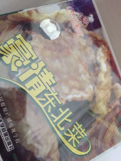 中华名菜之豪情东北菜(3VCD) 晒单图