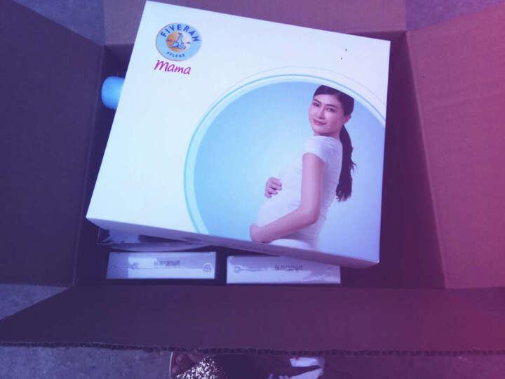 五羊(FIVERAMS)孕妇护肤品温和水肌孕妇面膜23ml×6片 晒单图