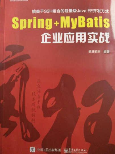 正版现货 Spring+MyBatis企业应用实战  疯狂软件SSM框架的用法 Sprin 晒单图
