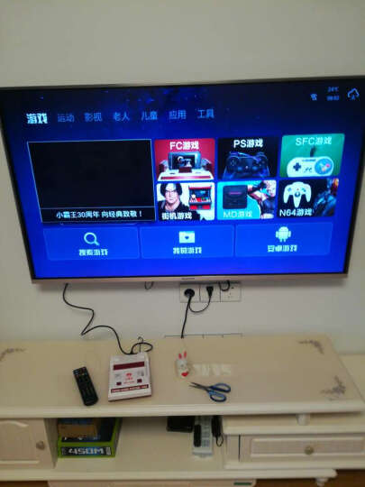 小霸王游戏机G36四核高清游戏机双人手柄家用电视游戏机红白机fc97街机模拟器 标配双手柄+无线手柄1只 晒单图