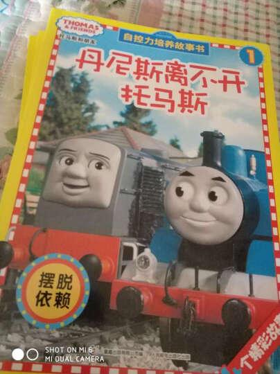 托马斯和朋友自控力培养故事书(套装1-5册) 晒单图
