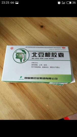 苏中 清宣止咳颗粒10g*6袋 晒单图