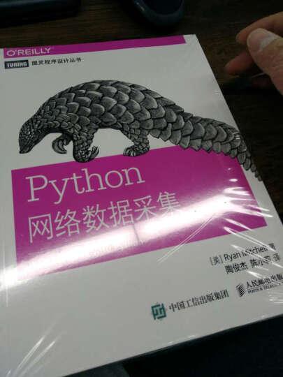 包邮  Python数据挖掘入门与实践+Python网络数据采集  2本 晒单图