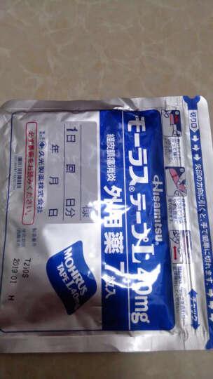 久光(Hisamitsu) 日本进口久光膏药镇痛贴药膏风湿痛肩颈痛腰痛膏药贴止痛贴 撒隆巴斯镇痛贴 久光5袋35枚 40mg 新款 晒单图