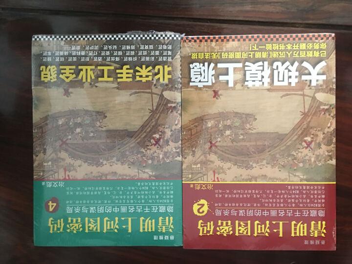 余罪(我的刑侦笔记1-7共7册) 晒单图
