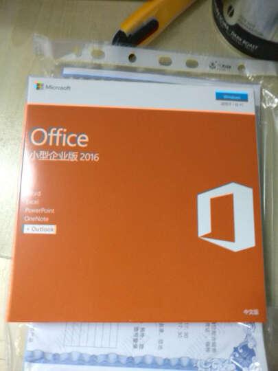微软(Microsoft) 微软办公软件Office2016小型企业版 3.小型企业版 邮寄实物 有发票 晒单图