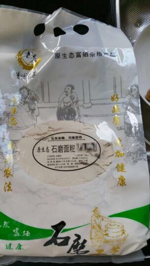 【牛城老农】 全麦粉面粉富硒石磨面粉含麦麸烘焙原料 2.5kg 晒单图