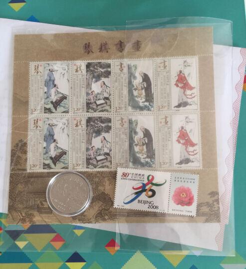 【久藏天下】丝绸邮票 小版邮票 绢质小型张 | 2013-15琴棋书画小版票 晒单图