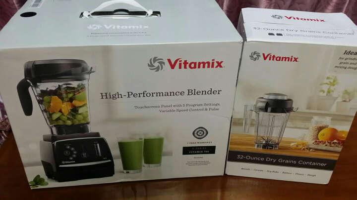 维他美仕(Vitamix) Pro 750 780多功能全营养破壁机 料理机榨汁机搅拌机 750金属色按键版【带变压器】 晒单图
