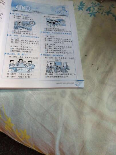 小学教材全练 三年级语文上(人教版 2016秋) 晒单图