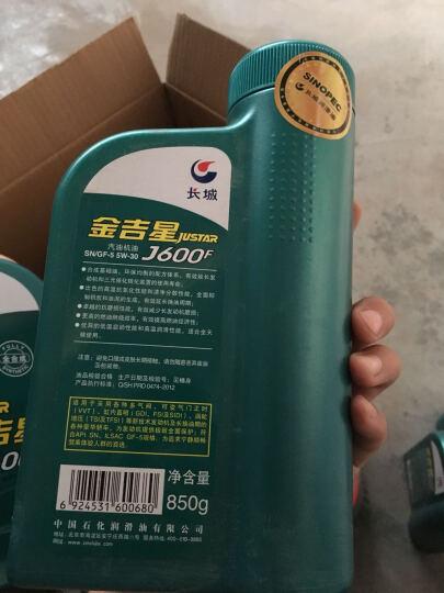长城(GreatWall)全合成通用汽油机油 J600F 5W-40 SN/CF级 3.5kg 晒单图
