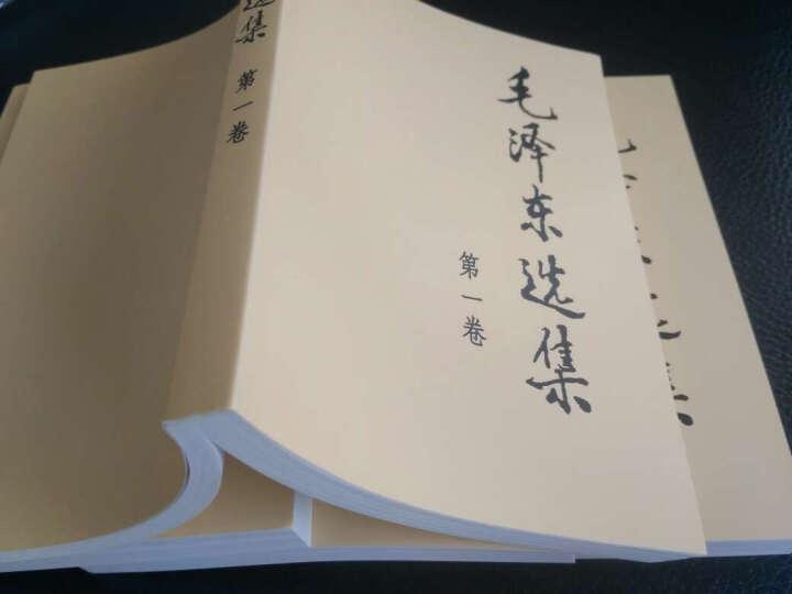 毛泽东选集(套装全4册 普及本)   晒单图