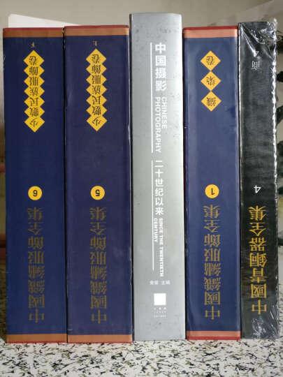 中国大同雕塑全集(云冈石窟雕刻卷) 晒单图