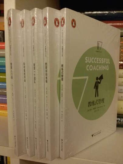 企鹅卓越领导力丛书(套装共5册) 晒单图