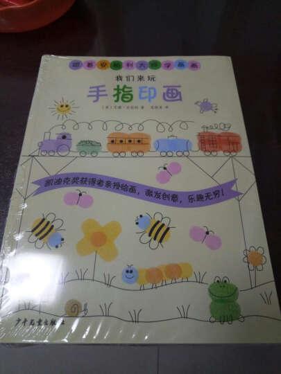 正版全8册 跟着安柏利大师学画画 3-6岁儿童学画画 幼儿启蒙绘画入门指导幼儿绘画早教启蒙益智图画书 晒单图