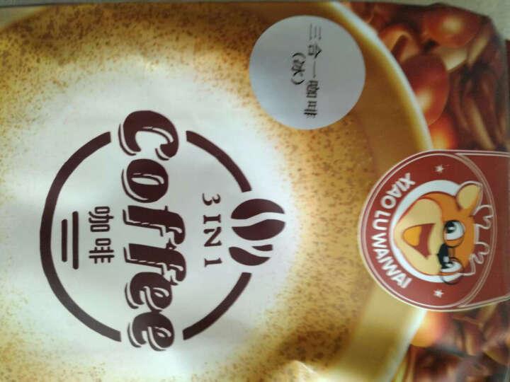 维思美 咖啡粉果汁粉奶茶粉店 水蜜桃果汁 晒单图
